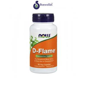 D-Flame - NOW